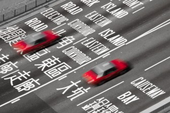 Hong Kong Car Insurance Options